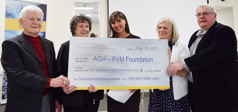 Almonte hospital launches $4 million Put Yourself in the Picture campaign
